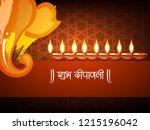 happy diwali wallpaper design...   Shutterstock .eps vector #1215196042