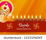 happy diwali wallpaper design...   Shutterstock .eps vector #1215196045