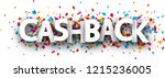 cashback sign with colorful... | Shutterstock .eps vector #1215236005