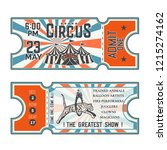 circus show front and back side ... | Shutterstock .eps vector #1215274162