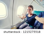 travel and technology. young... | Shutterstock . vector #1215275518
