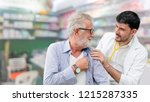 patient visits doctor at the...   Shutterstock . vector #1215287335