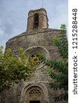 spain  pubol. church near gala... | Shutterstock . vector #1215288448