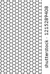 black honeycomb on a white...   Shutterstock . vector #1215289408
