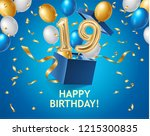 happy birthday banner with gift ... | Shutterstock .eps vector #1215300835