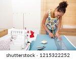 beautiful african american... | Shutterstock . vector #1215322252