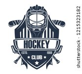 hockey club badge logo design ... | Shutterstock .eps vector #1215323182
