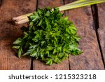 frisch herbs on old wood table | Shutterstock . vector #1215323218