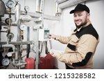 heating engineer or plumber... | Shutterstock . vector #1215328582