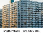 the apartment home residential...   Shutterstock . vector #1215329188