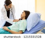 asian doctor make routine... | Shutterstock . vector #1215331528