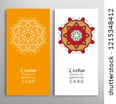 cards or invitations set with... | Shutterstock .eps vector #1215348412