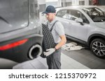 young man stands in front of...   Shutterstock . vector #1215370972