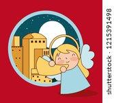 manger epiphany christmas | Shutterstock .eps vector #1215391498