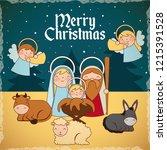manger epiphany christmas | Shutterstock .eps vector #1215391528