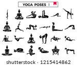 yoga poses icon set. | Shutterstock .eps vector #1215414862