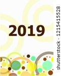 2019 happy new year vector icon | Shutterstock .eps vector #1215415528