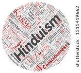 vector conceptual hinduism ... | Shutterstock .eps vector #1215419662