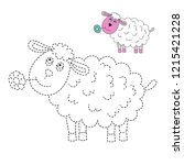vector drawing worksheet for...   Shutterstock .eps vector #1215421228