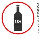 alcohol 18 plus sign. minimum...   Shutterstock .eps vector #1215423562