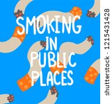 smoking in public places ... | Shutterstock .eps vector #1215431428