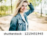 beautiful long haired girl with ... | Shutterstock . vector #1215451945