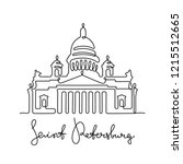 saint isaac's cathedral. saint... | Shutterstock .eps vector #1215512665