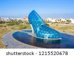 chiayi  taiwan   october 27... | Shutterstock . vector #1215520678