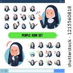 a set of nun women with... | Shutterstock .eps vector #1215560818