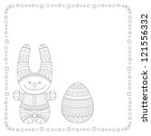 ornamental bunny with a easter... | Shutterstock .eps vector #121556332