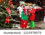 children shopping on... | Shutterstock . vector #1215578575