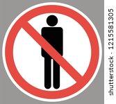 no men allowed.  a sign... | Shutterstock .eps vector #1215581305