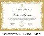 certificate template. diploma... | Shutterstock .eps vector #1215582355