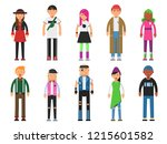 fashioned hipsters. alternative ... | Shutterstock . vector #1215601582