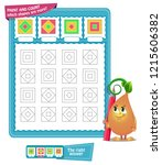 educational game iq for kids... | Shutterstock .eps vector #1215606382