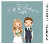 cute romantic couple in wedding ...   Shutterstock .eps vector #1215610168