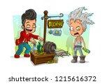 cartoon stylish disco dancer... | Shutterstock .eps vector #1215616372