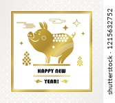 happy chinese new year 2019.... | Shutterstock .eps vector #1215632752