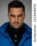 portrait of handsome man wear... | Shutterstock . vector #1215648292