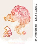 year of the boar. 2019 year.... | Shutterstock .eps vector #1215663082