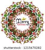 christmas flower background ... | Shutterstock .eps vector #1215670282