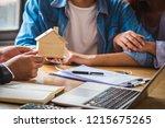 closeup sale representative... | Shutterstock . vector #1215675265