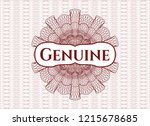 red rosette  money style emblem ... | Shutterstock .eps vector #1215678685