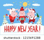 funny happy new year 2019 card... | Shutterstock .eps vector #1215691288