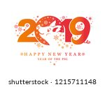 year of the pig 2019. new year...   Shutterstock .eps vector #1215711148