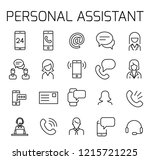 personal assitant related... | Shutterstock .eps vector #1215721225