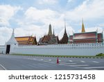wat phra kaew is a tourist... | Shutterstock . vector #1215731458