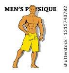 muscle man silhouette graffiti... | Shutterstock . vector #1215743782