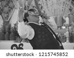 korea of shaman | Shutterstock . vector #1215745852
