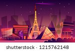 paris cityscape illustration.... | Shutterstock . vector #1215762148
